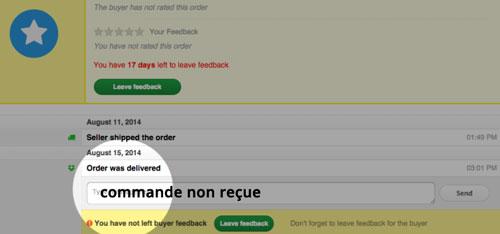 Contact ioffer France en ligne