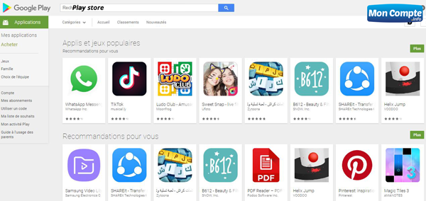 boutique google play store