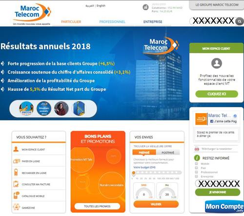 site Maroc Telecom : www.iam.ma