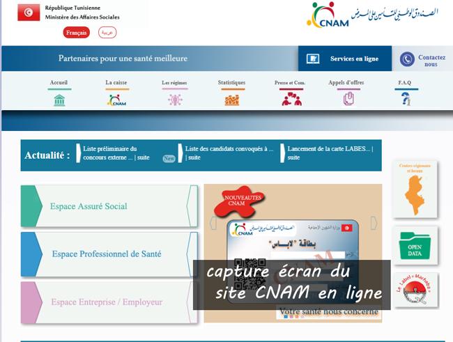 cnam en ligne : accès bs sur le site www.cnam.nat.tn