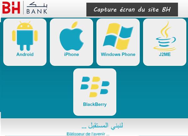 site BH Net en ligne