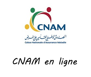 mon compte Caisse Nationale d'Assurance Maladie en Tunisie