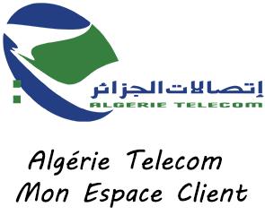 Algérie Telecom Espace particulier : la démarche d'accès