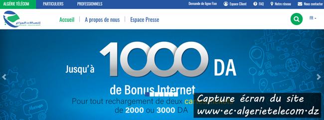 www.algerietelecom.dz : site de l'opérateur algérie telecom
